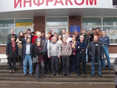 участники заседания комитета на крыльце после закрытия заседания РКР.