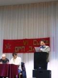 с отчетным докладом выступает секретарь профсоюза по организационной работе Олег Бабич.