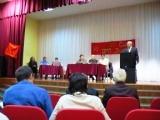 с привественным словом к делегатам выступает гость съезда депутат Гос. Думы Виктор Тюлькин.