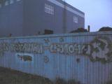 Графити .